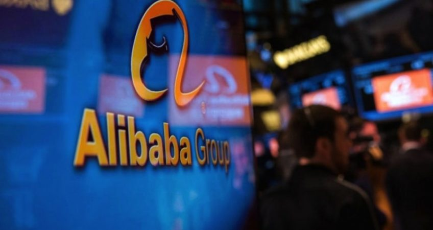 Jack Ma and Alibaba: the Year of Records in Review